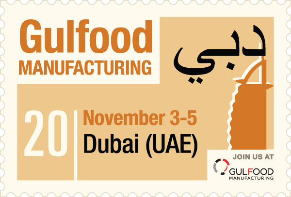 Gulfood Manufacturing Stamp with Logo